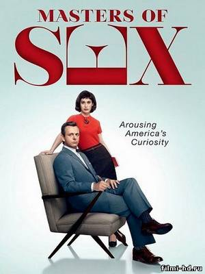 Смотреть фильм мастер секса фото 534-300
