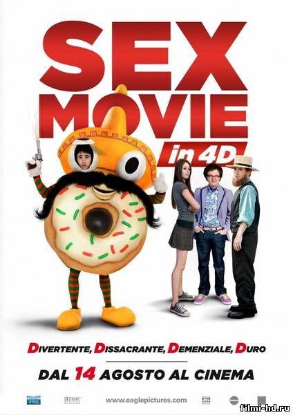 Смотреть онлайн фильм сексдрайв в хд