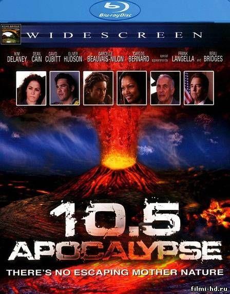 Смотреть фильм 10.5 баллов: Апокалипсис (2005) онлайн бесплатно в ...