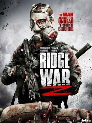 фильм смотреть онлайн бесплатно в хорошем качестве про войну: