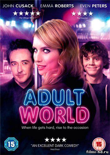 смотреть бесплатно без регистрации фильмы для взрослых: