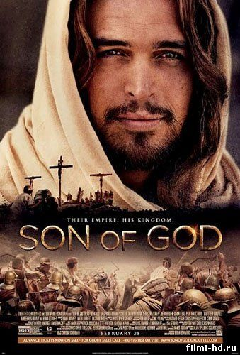 фильм седьмой сын смотреть онлайн бесплатно в хорошем качестве: