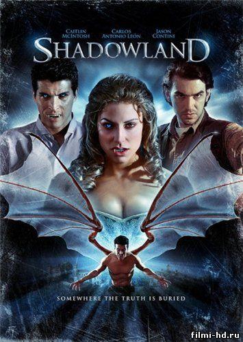 охотники на вампиров смотреть онлайн бесплатно в хорошем качестве: