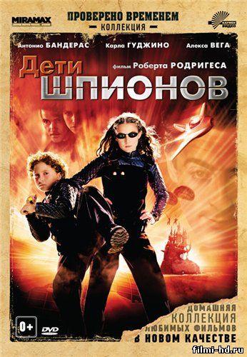 бесплатно смотреть онлайн фильм бросок кобры: