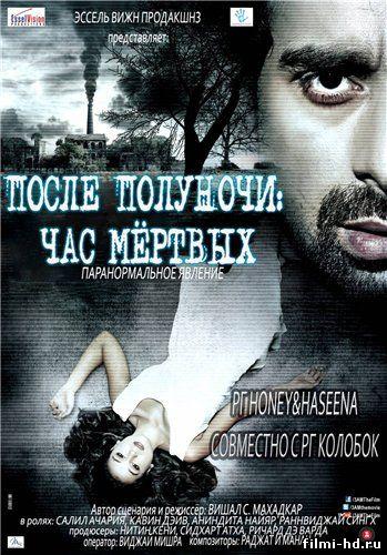 фильм часа смотреть онлайн: