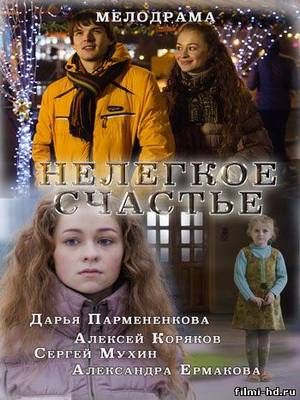 Практика (2014) смотреть сериал онлайн