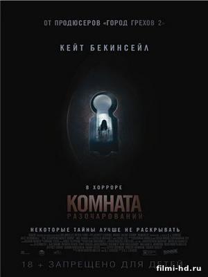 Смотреть фильм по русскому роману надежда
