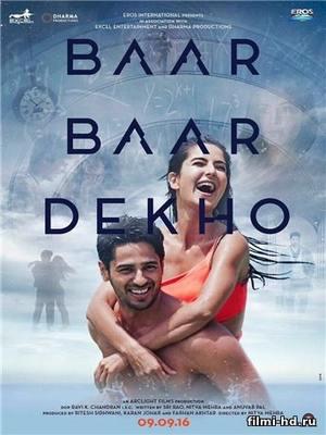 Смотри ещё раз (2016) индийский фильм смотреть онлайн