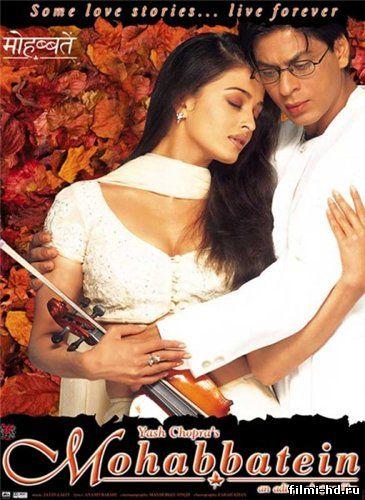 Смотреть онлайн индийский фильм влюбленные фото 801-24