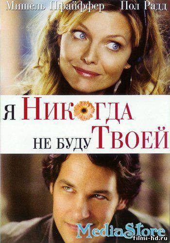 http://www.filmi-hd.ru/_ld/0/52187856.jpg