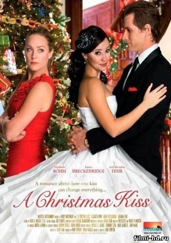 Рождественский Поцелуй Смотреть онлайн бесплатно