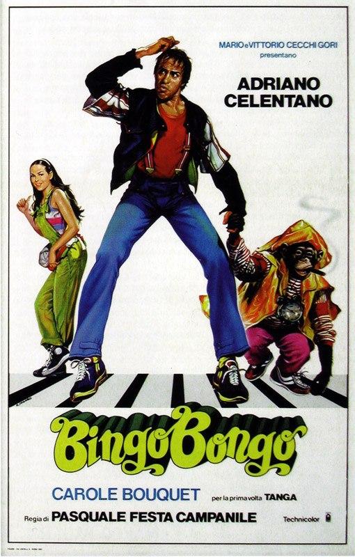 Бинго Бонго Смотреть онлайн бесплатно