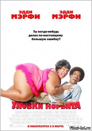 http://www.filmi-hd.ru/_ld/0/72665777.jpg