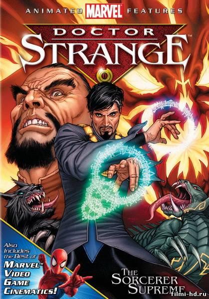 Доктор Стрэндж и Тайна Ордена магов Смотреть онлайн бесплатно