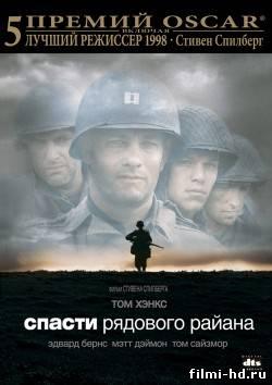 http://www.filmi-hd.ru/_ld/1/47401563.jpg