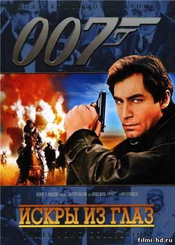 Искры с зыркалки (Живые огни) (1987) впялиться онлайн