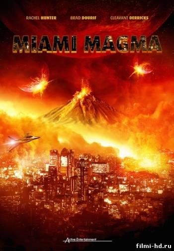 Извержение в Майами (2011) Смотреть онлайн бесплатно