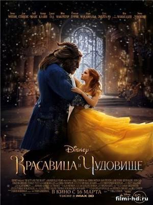 Музыка из фильма Сплит / OST Split (2016)