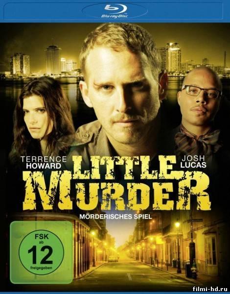 Маленький убийца (2011) Смотреть онлайн бесплатно