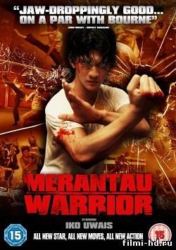 Мерантау (2009) Смотреть онлайн бесплатно