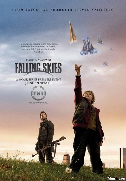 Рухнувшие Небеса / Сошедшие с небес (2 сезон) 2012 Смотреть онлайн бесплатно