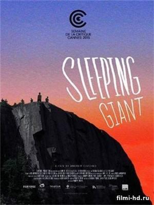 Спящий гигант (2015) смотреть онлайн