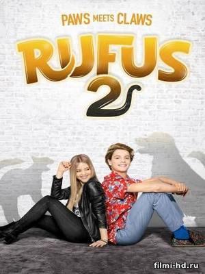 Руфус 0 (2017) Смотреть онлайн бесплатно