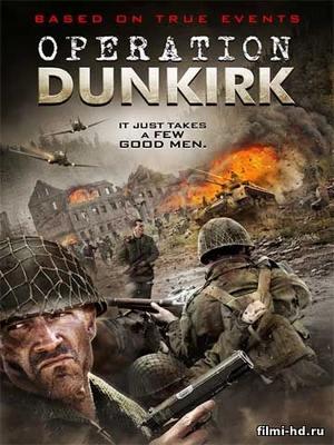 Дюнкеркская поход (2017) Смотреть онлайн бесплатно