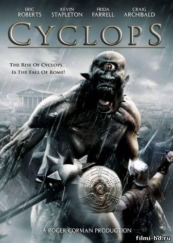 Циклоп (2008) Смотреть онлайн бесплатно