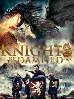 Порно фильмы о рыцарях смотреть онлайн бесплатно
