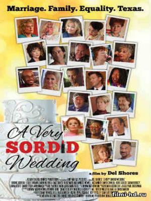 Очень противная свадьба (2017) смотреть онлайн