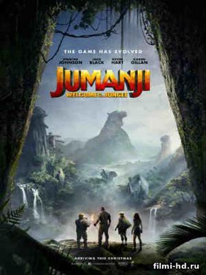 Джуманджи: Зов джунглей (2017) смотреть онлайн