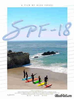 SPF-18 (2017) смотреть онлайн