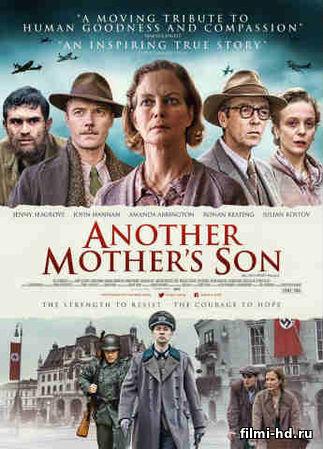 Сын другой матери (2017) смотреть онлайн