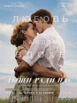 samaya-interesnaya-erotika-pro-lyubov-17
