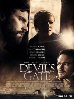 Дьявольские врата (2017) смотреть онлайн