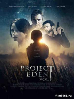 Проект Эдем, часть 1 (2017) смотреть онлайн