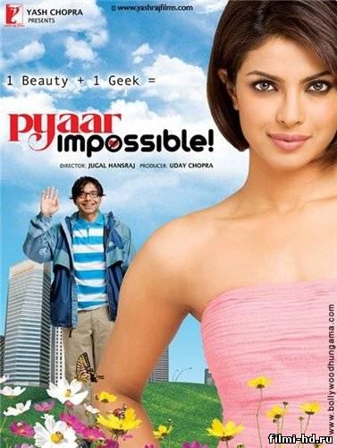 Любовь невозможна (2010) Смотреть онлайн бесплатно
