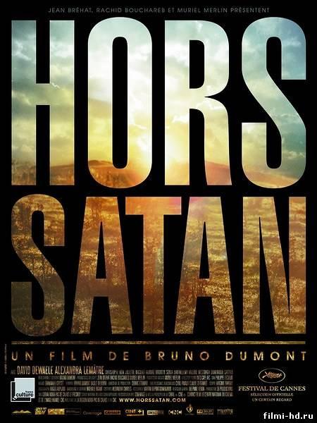 Вне Сатаны (2011) Смотреть онлайн бесплатно