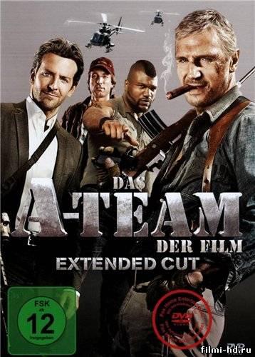 Команда «А» (2010) Смотреть онлайн бесплатно