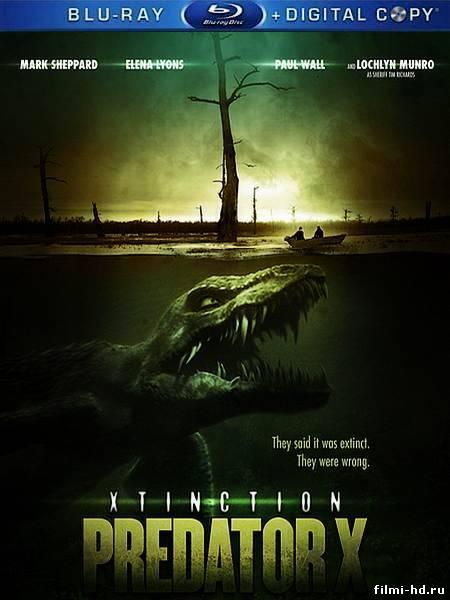 Вымирающий (2010) Смотреть онлайн бесплатно