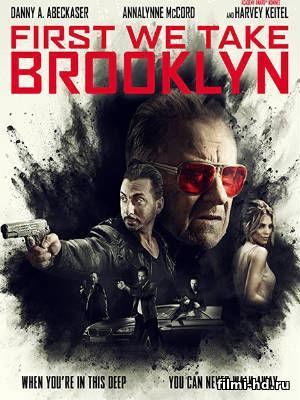 Для Начала Захватим Бруклин (2018) смотреть онлайн