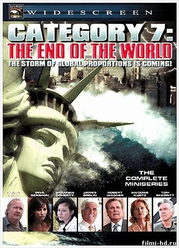 День катастрофы 2: Конец света (2005) Смотреть онлайн бесплатно