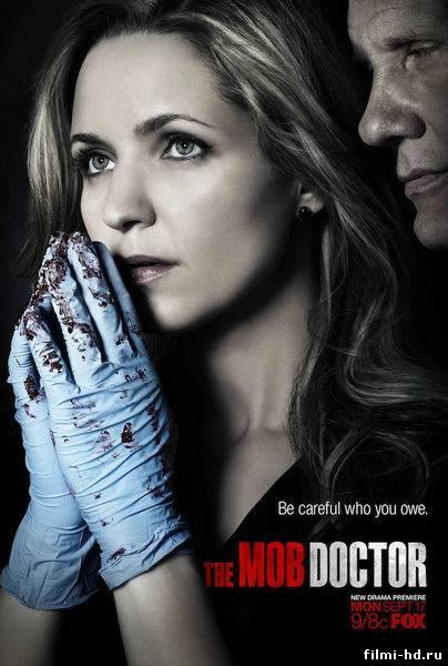 Доктор мафии 1 сезон (2012) Смотреть онлайн бесплатно