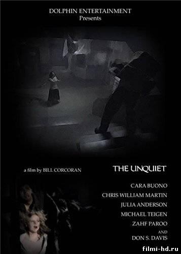 Уникум (2008) Смотреть онлайн бесплатно