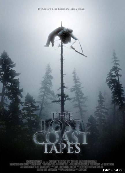 Пленки из Лост Коста (2012) Смотреть онлайн бесплатно