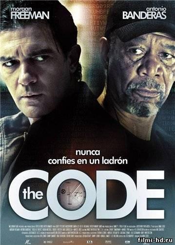 Кодекс вора (2009) Смотреть онлайн бесплатно