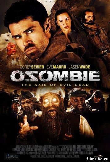 Осама: Живее всех живых (2012) Смотреть онлайн бесплатно
