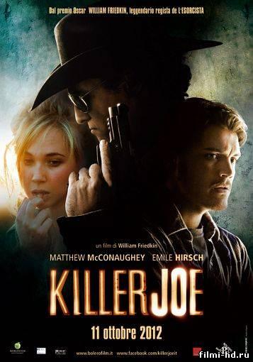 Киллер Джо (2012) Смотреть онлайн бесплатно