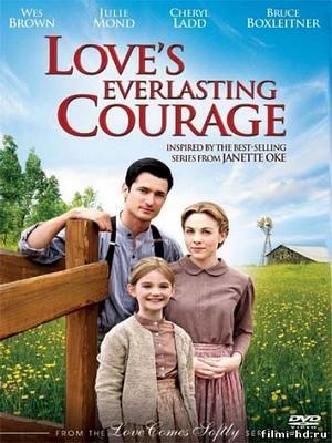 Вечная смелость любви (2011) Смотреть онлайн бесплатно